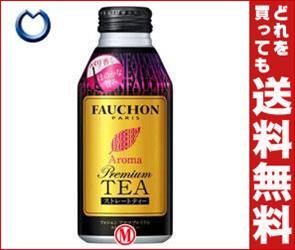 期間限定特価!【送料無料】アサヒ フォション アロマプレミアム ストレートティー 400gボトル缶...