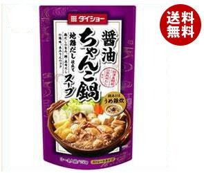 【送料無料】【2ケースセット】ダイショー ちゃんこ鍋スープ 醤油味 750g×10袋入×(2ケース) ※北海道・沖縄・離島は別途送料が必要。