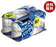 【送料無料】【2ケースセット】サントリー ALL FREE(オールフリー) 250ml缶×24本入×(2ケース) ※北海道・沖縄・離島は別途送料が必要。