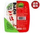 【送料無料】【2ケースセット】サトウ食品 サトウのごはん 宮...