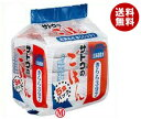 【送料無料】【2ケースセット】サトウ食品 サトウのごはん 北海道産きらら397 5食パック 2…