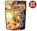 【送料無料】味の素 鍋キューブ 濃厚白湯 9.1g×8個×8袋入 ※北海道・沖縄・離島は別途送料が必要。