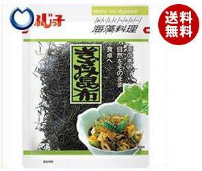 【送料無料】フジッコ 海藻料理 きざみ昆布 26g×20袋入 ※北海道・沖縄・離島は別途送料が必要。