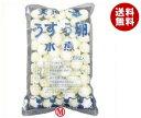 【送料無料】天狗缶詰 うずら卵 水煮 国産 60個×8袋入 ※北海道・沖縄・離島は別途送料が必要。