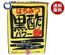 【送料無料】日本ルナ はちみつ黒酢パワー 200ml紙パック...