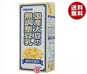 【送料無料】【2ケースセット】マルサンアイ 国産大豆の無調整豆乳 1000ml紙パック×12(6×2)本入×(2ケース) ※北海道・沖縄・離島は別途送料が必要。