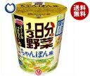 【送料無料】エースコック ヌードルはるさめ 1/3日分の野菜 ち...