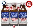 【送料無料】大鵬薬品 チオビタドリンク 100ml瓶×30(3P×10)本入 ※北海道・沖縄・離島は別途送料が必要。