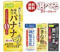 ソヤファームおいしさスッキリ豆乳飲料選べる2ケースセット200ml紙パック×48本入