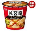 【送料無料】日清食品 純豆腐 スンドゥブチゲスープ 17g×12(6×2)個入 ※北海道・沖縄・離島は別途送料が必要。