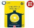 【送料無料】にしき食品 にしきや レモンクリームチキンカレー 180g×10個入 ※北海道・沖縄・離島は別途送料が必要。