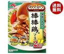 【送料無料】【2ケースセット】味の素 CookDo(クックドゥ) 棒棒...