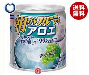 【送料無料】【2ケースセット】はごろもフーズ 朝からフルーティ アロエ 190g缶×24個入×(2ケース) ※北海道・沖縄・離島は別途送料が必要。