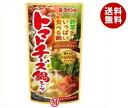 送料無料 【2ケースセット】ダイショー 野菜をいっぱい食べる鍋 トマトチーズ鍋スープ……