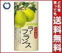 【賞味期限17.5.8】カゴメ国産ラ・フランス125mlカートカン×30本入