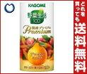 【賞味期限17.6.28】カゴメ野菜生活100国産プレミアムデコポンミックス125mlカートカン×30本入