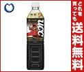 【賞味期限17.10.2】UCC職人の珈琲無糖930mlペットボトル×12本入