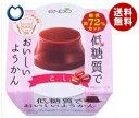 送料無料 遠藤製餡 低糖質でおいしいようかん こし 90g×24個入 ※北海道・沖縄・離島は別途送料が必要。