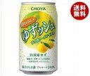 送料無料 チョーヤ 酔わないゆずッシュ 350ml缶×24本入 ※北海道・沖縄・離島は別途送料が必要。