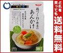 【送料無料】SSK レンジでおいしい! 小鉢料理 鶏つくねと...