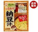 【送料無料】旭松食品 袋入生みそ...