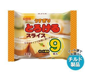 チーズ, プロセス 1126()159 200OFF()QBB 9 117g12
