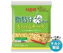 【送料無料】【2ケースセット】【チルド(冷蔵)商品】QBB とろけるチーズメニュー脂肪分1/3カットとろけるチーズ 130g×12袋入×(2ケース) ※北海道・沖縄・離島は別途送料が必要。