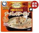 【送料無料】SSK シェフズリザーブ レンジでおいしい!3種のきのことチーズのポタージュ 150g×40袋入 ※北海道・沖縄・離島は別途送料が必要。