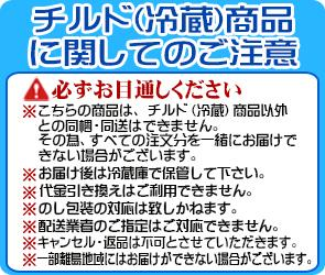 送料無料【チルド(冷蔵)商品】QBBベビーチーズプレーン60g(4個)×25個入※北海道・沖縄・離島は別途送料が必要。