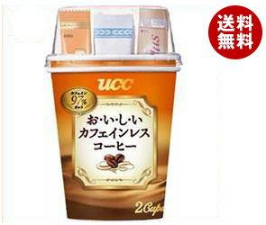 【送料無料】UCC カップコーヒー おいしいカフェインレスコーヒー 2P×30個入 ※北海道・沖縄・離島は別途送料が必要。