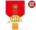 【送料無料】コイケヤ KOIKEYA PRIDE POTATO(コイケヤプライドポテト) 本格うす塩味 63g×12個入 ※北海道・沖縄・離島は別途送料が必要。