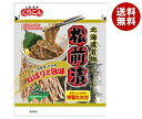送料無料 くらこん 松前漬液体スープ付 113g×10袋入 ※北海道・沖縄・離島は別途送料が必要。