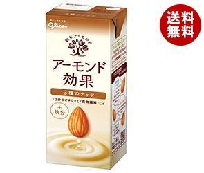 【送料無料】グリコ乳業 アーモンド効果 3種のナッツ 200ml紙パック×24本入 ※北海道・沖縄・離島は別途送料が必要。