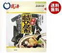 送料無料 フジッコ 海藻料理 結び昆布 18g×20袋入 ※北海道・沖縄・離島は別途送料が必要。
