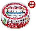 【送料無料】伊藤食品 美味しいツナ水煮 食塩不使用 70g缶×24個入 ※北海道・沖縄・離島は別途送料が必要。