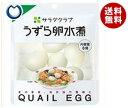 【送料無料】キューピー うずら卵水煮(国産) 6個×10袋入 ※北海道・沖縄・離島は別途送料が必要。