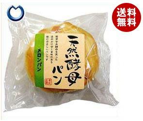 【送料無料】【2ケースセット】天然酵母パン メロンパン 12個入×(2ケース) ※北海道・沖縄・離島は別途送料が必要。
