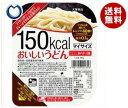 【送料無料】大塚食品 マイサイズ おいしいうどん 95g×24個入 ※北海道・沖縄・離島は別途送料が必要。