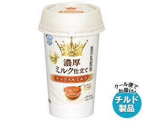 【送料無料】【2ケースセット】【チルド(冷蔵)商品】雪印メグミルク 濃厚ミルク仕立て キャラメルミルク 200g×12本入×(2ケース) ※北海道・沖縄・離島は別途送料が必要。