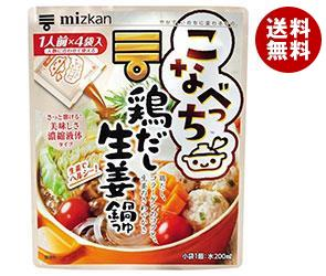 料理の素, 鍋の素 1126()159 200OFF2 28g410(2)