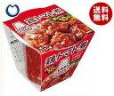 送料無料 ミツカン CUPCOOK(カップクック) 鶏トマト煮 210g×8個入 ※北海道・沖縄・離