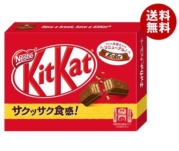 チョコレート, チョコウエハース  310