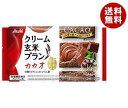 【送料無料】アサヒフード クリーム玄米ブラン カカオ 72g×6袋入 ※北海道・沖縄・離島は別途送料が必要。