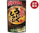 送料無料 ダイショー うにくしゃぶ鍋用スープ 700g×10本入 ※北海道・沖縄・離島は別途送料が必要。