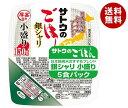 送料無料 【2ケースセット】サトウ食品 サトウのごはん 銀シャリ 小盛り 5食パック (150g×5食)×12個入×(2ケース) ※北海道・沖縄・離島は別途送料が必要。