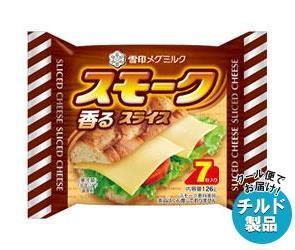 チーズ, スモークチーズ  () (7) 126g12