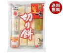 送料無料 越後製菓 生一番 きりもち 1kg×10袋入 ※北海道・沖縄・離島は別途送料が必要。