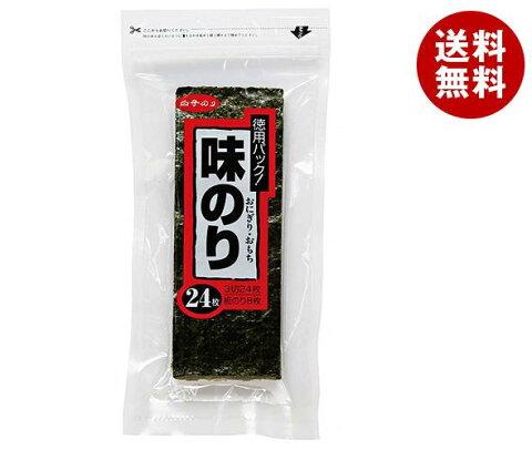 送料無料 白子のり 味のり 徳用パック 3切24枚×10袋入 ※北海道・沖縄・離島は別途送料が必要。