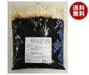 送料無料 【2ケースセット】くらこん 業務用 佃煮昆布しそ 2kg×2袋入×(2ケース) ※北海道・沖縄・離島は別途送料が必要。