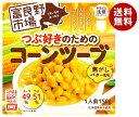 送料無料 富良野 コーンツーブ焦がしバター風味 150g×40袋入 ※北海道・沖縄・離島は別途送料が必要。